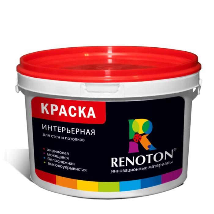 Краска водно-дисперсионная «RENOTON» интерьерная, моющаяся 14 кг