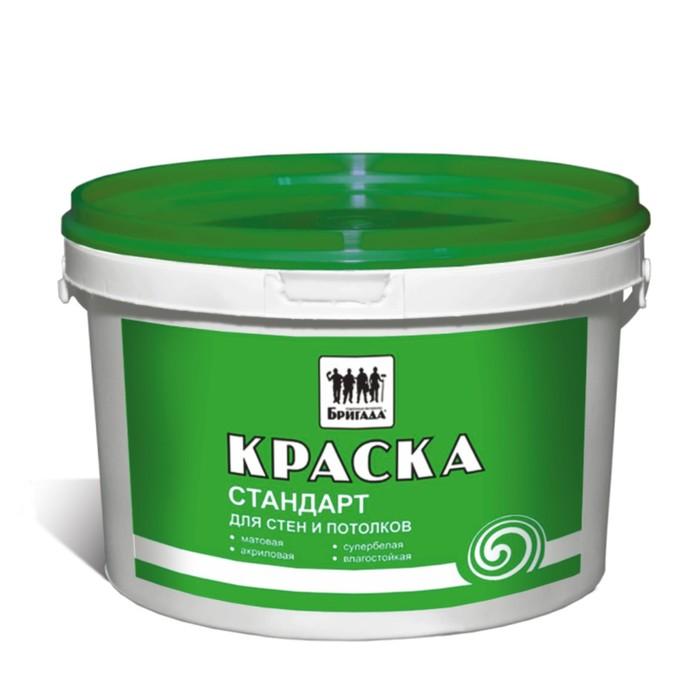 Краска водно-дисперсионная ВДАК «Бригада» для стен и потолков Стандарт влагост., белая 30кг