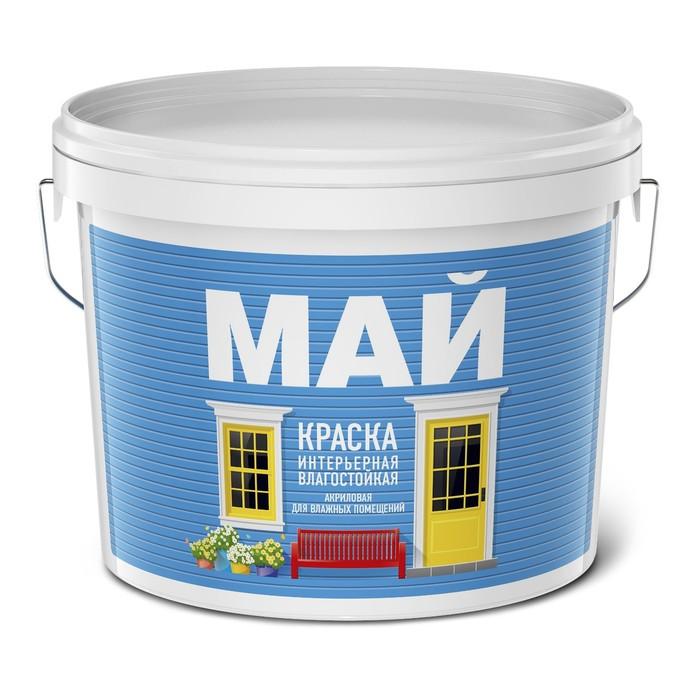 Краска МАЙ интерьерная влагостойкая, ведро 2,5 кг