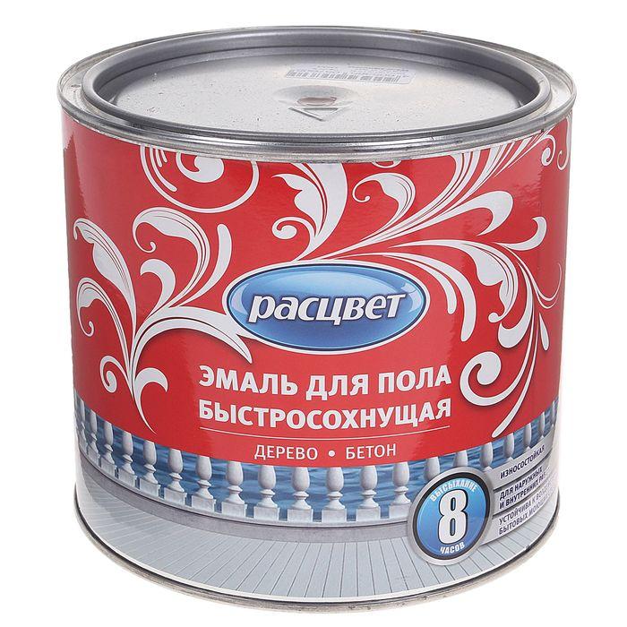 Эмаль Расцвет для пола быстросохнущая красно-коричневая 1,9 кг