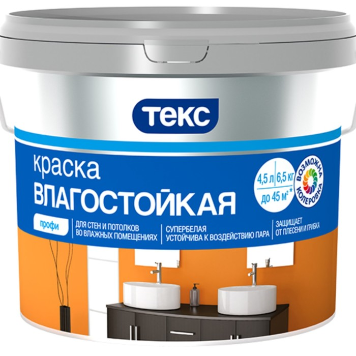 Краска Влагостойкая ПРОФИ A супербелая ТЕКС 1,8л