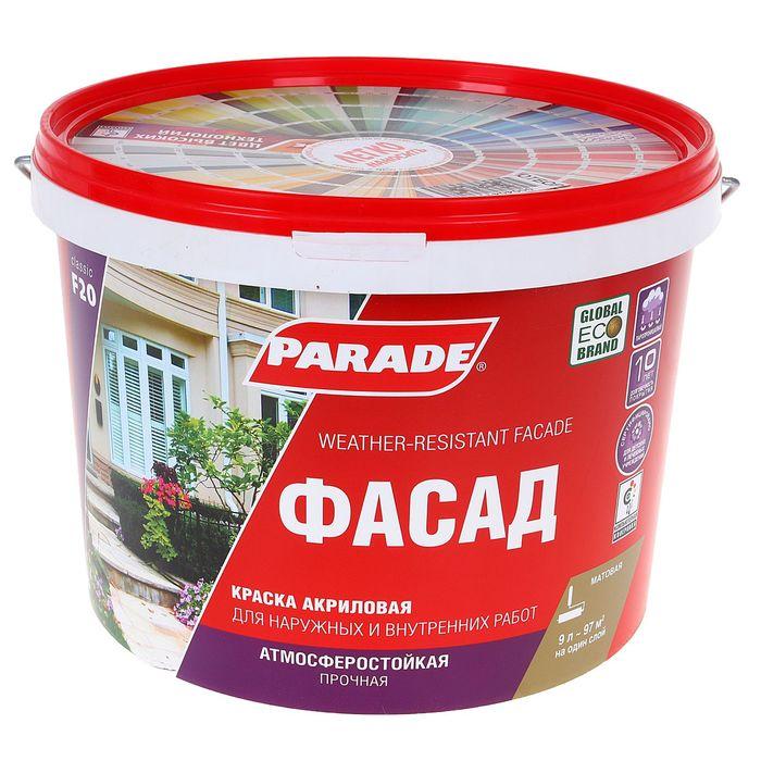 Краска PARADE фасадная  F20  База С бесцветная 9,0 л