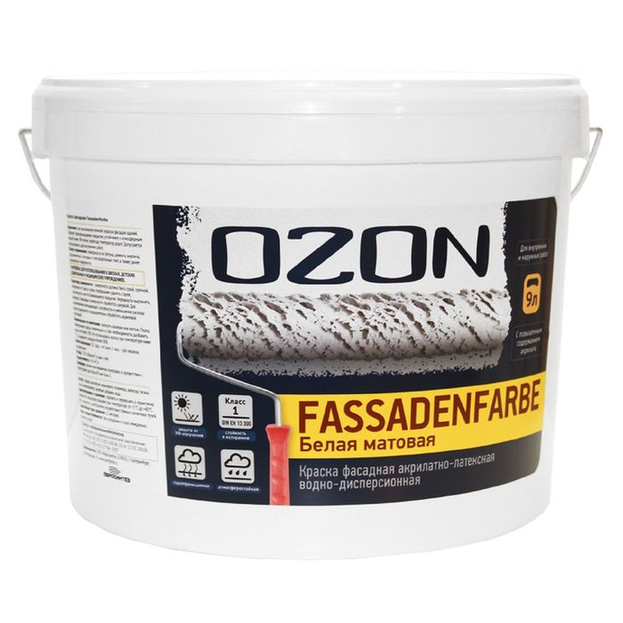 Краска фасадная OZON FassadenFarbe ВД-АК 112АМ акриловая, база А 9 л (14 кг)