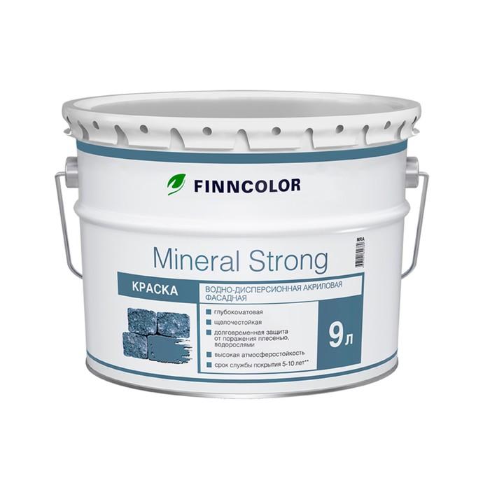 Краска фасадная Минерал Стронг MRC 9,0л Финнколор (акриловая щелочестойкая)