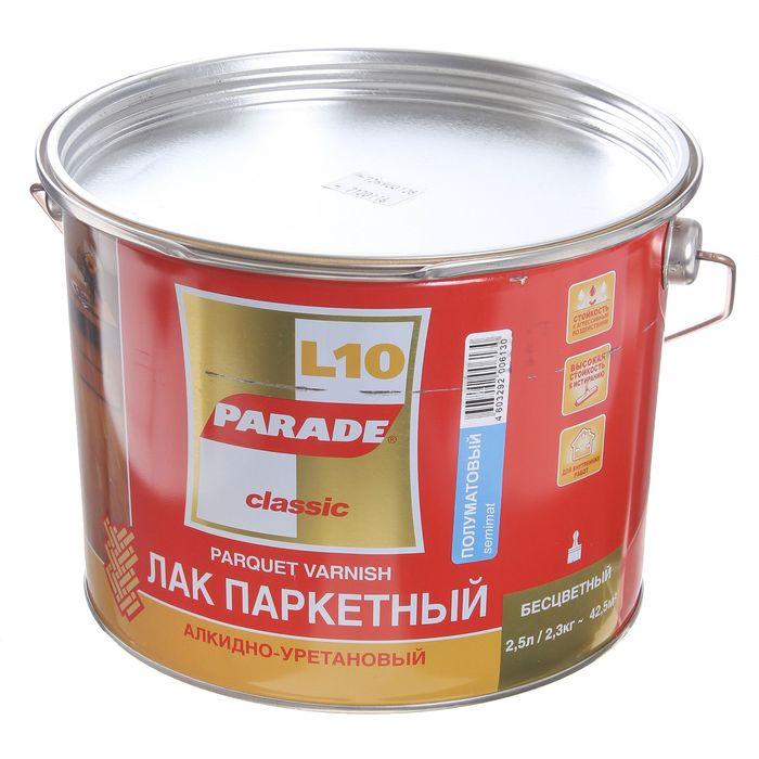 """Лак паркетный алкидно-уретановый L-10 """"PARADE"""" полуматовый 2,5 л"""