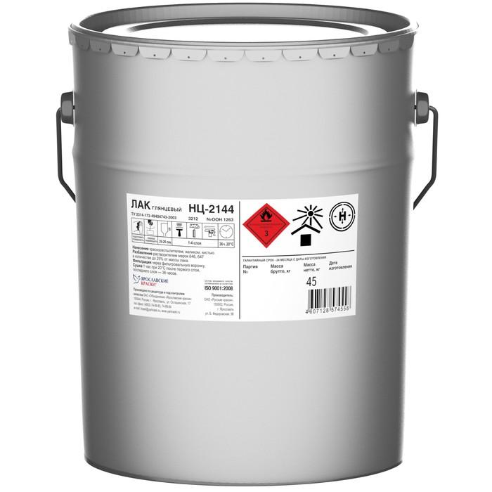 Лак НЦ-2144 глянцевый, барабан 45 кг
