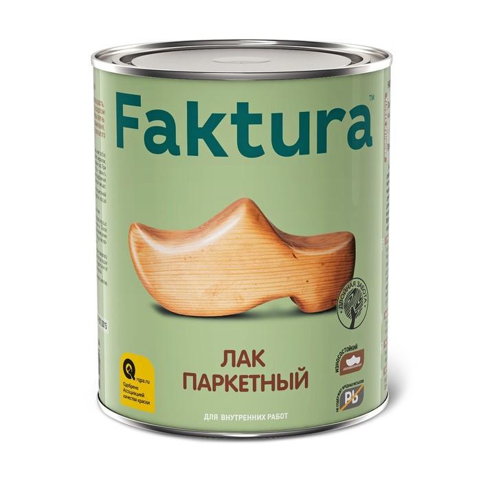 Лак FAKTURA паркетный полуматовый, банка 0,7 л