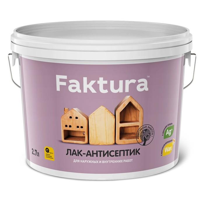 Лак-антисептик FAKTURA золотой дуб, ведро 2,7 л