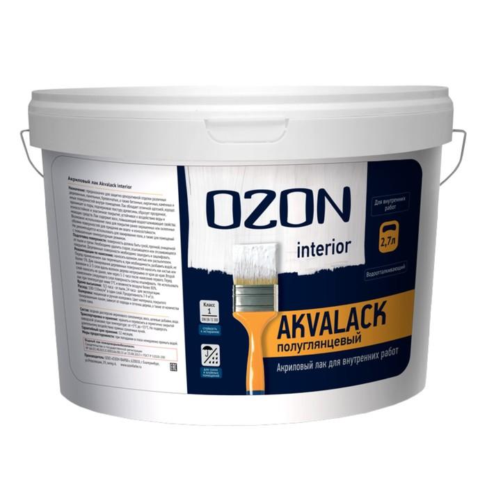 Лак универсальный акриловый OZON Akvalack-interior 2,7 л (2,7 кг)