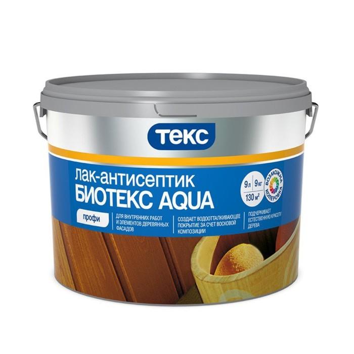 Лак-антисептик БиоТЕКС Aqua ПРОФИ бесцв п/мат 2,7л ТЕКС