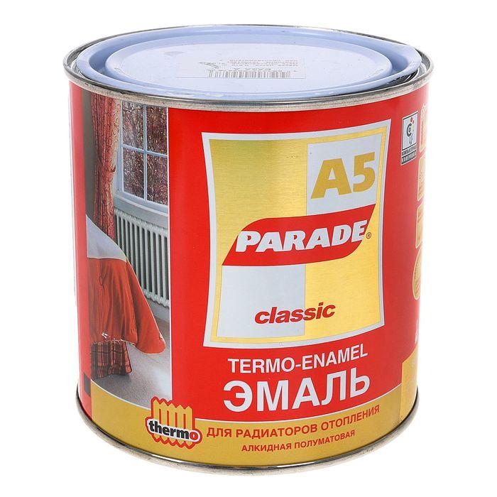 Эмаль PARADE А5 termo alkid белая полуматовая 90 градусов 0,75 л