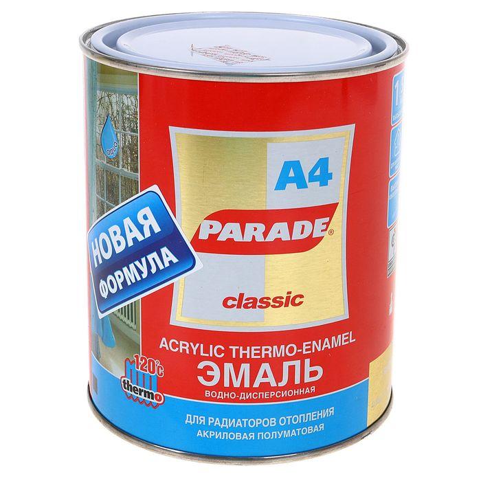Эмаль PARADE А4 termo acryl белая полуматовая 120 градусов 0,9л