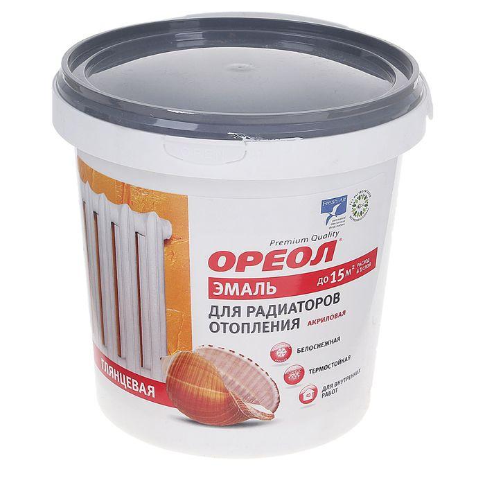 """Эмаль акриловая глянцевая для радиаторов """"Ореол"""", белая, 1,1 кг"""