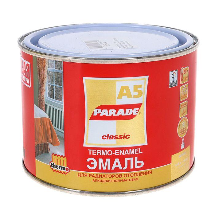 Эмаль PARADE А5 termo alkid белая полуматовая  90 градусов 0,45 л