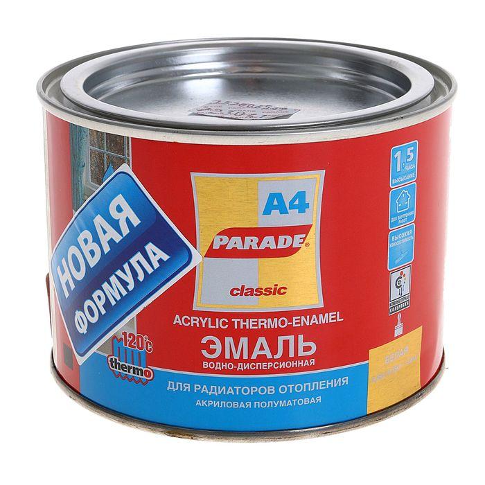Эмаль PARADE А4 termo acryl белая полуматовая 120 градусов 0,45 л