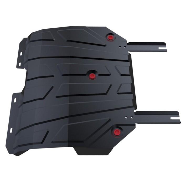 Защита картера и КПП АвтоБРОНЯ (увеличенная) для Chery Tiggo 5 (V - 2.0) FWD 2014-2016 2016-н.в., сталь 2 мм, с крепежом, 111.00912.1