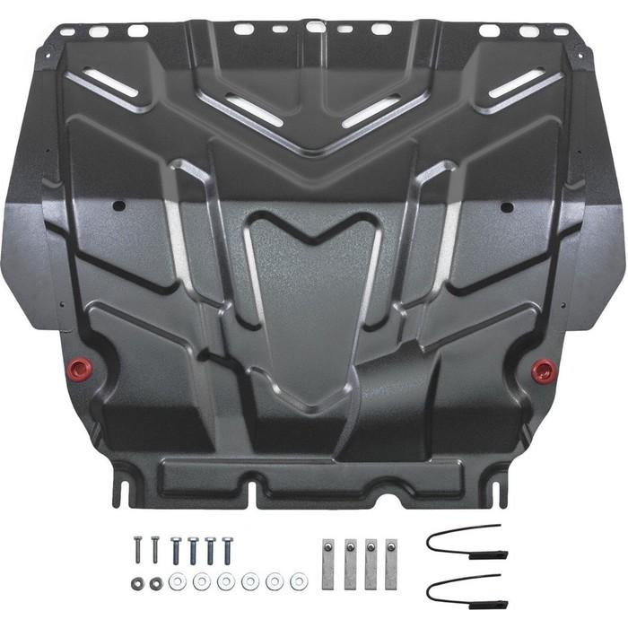 Защита картера и КПП АвтоБРОНЯ для Ford Focus 2011-2015 2015-н.в., сталь 2 мм, с крепежом, 111.01850.1