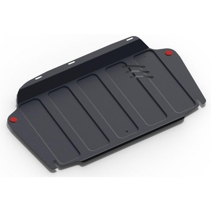 Защита картера и КПП АвтоБРОНЯ для Kia Cerato (V - 1.6) 2009-2012, сталь 2 мм, с крепежом, 111.02302.2