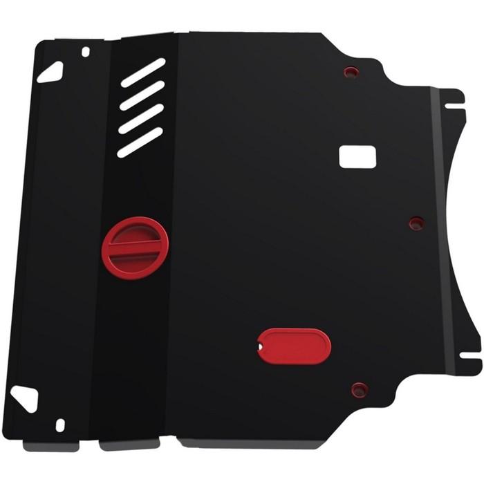 Защита картера и КПП АвтоБРОНЯ для Mazda Demio 2002-2007, сталь 2 мм, с крепежом, 111.03809.1