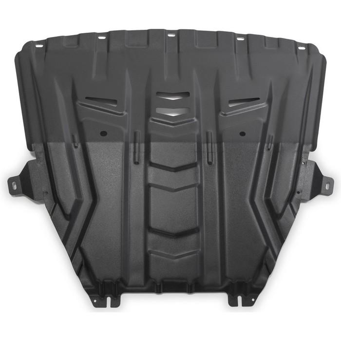 Защита картера и КПП АвтоБРОНЯ для Lada Vesta седан, универсал (V - 1.6; 1.8) 2015-н.в., сталь 2 мм, без крепежа, 1.06029.1