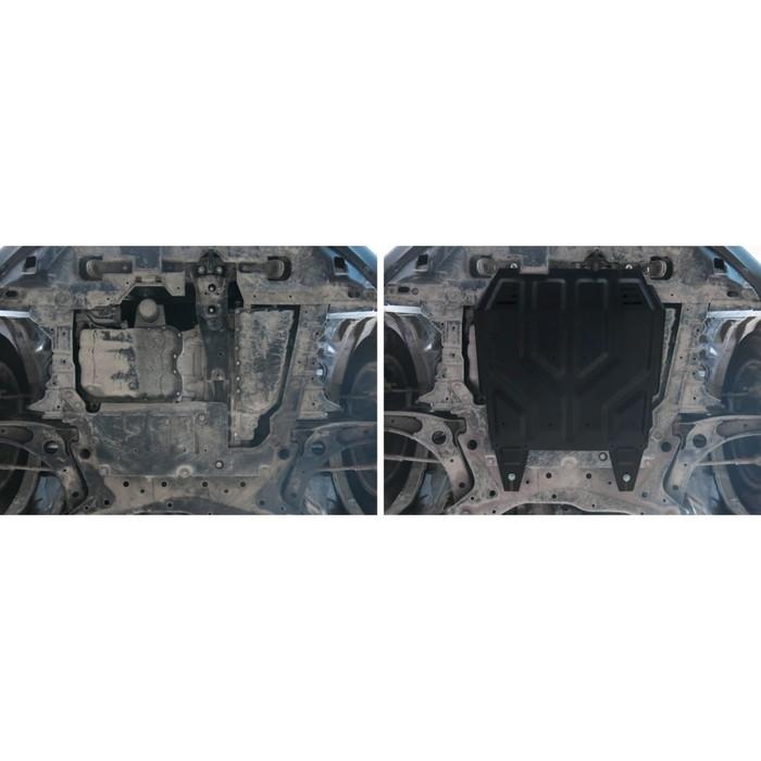Защита картера и КПП АвтоБРОНЯ для Mitsubishi Lancer X (V - 1.5; 1.8; 2.0) 2007-2016, сталь 2 мм, с крепежом, 111.04037.1