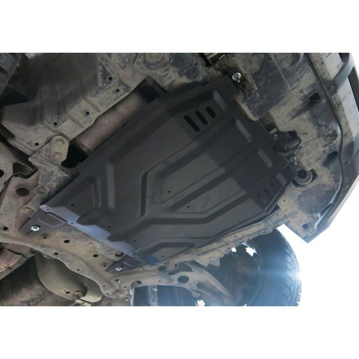 Защита картера и КПП АвтоБРОНЯ для Citroen C-Crosser (V - 2.2; 2.4) 2007-2013, сталь 2 мм, с крепежом, 111.04037.1