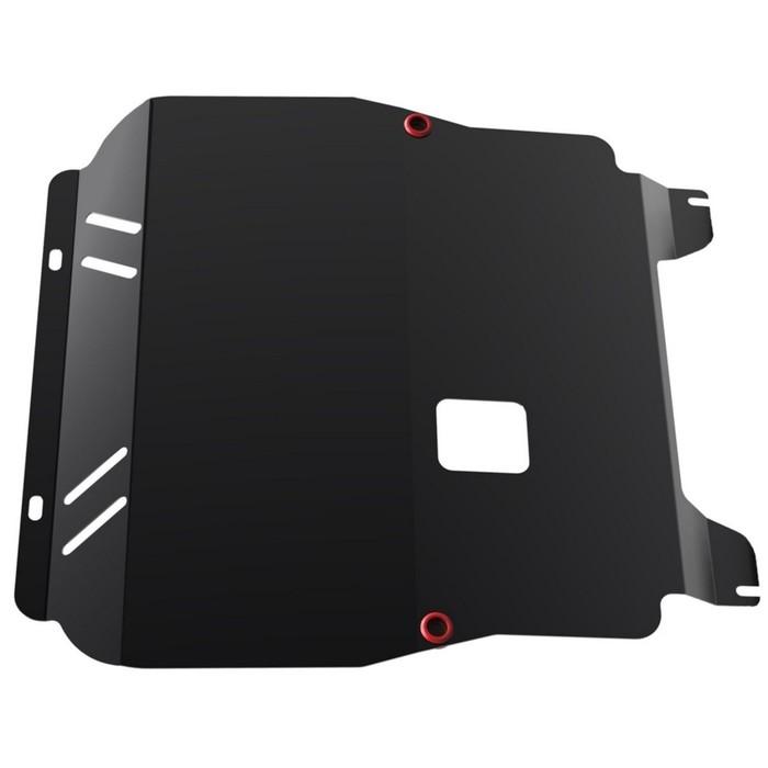 Защита картера и КПП АвтоБРОНЯ для Ravon Nexia R3 (V - 1.5) 2016-н.в., сталь 2 мм, с крепежом, 111.01001.2