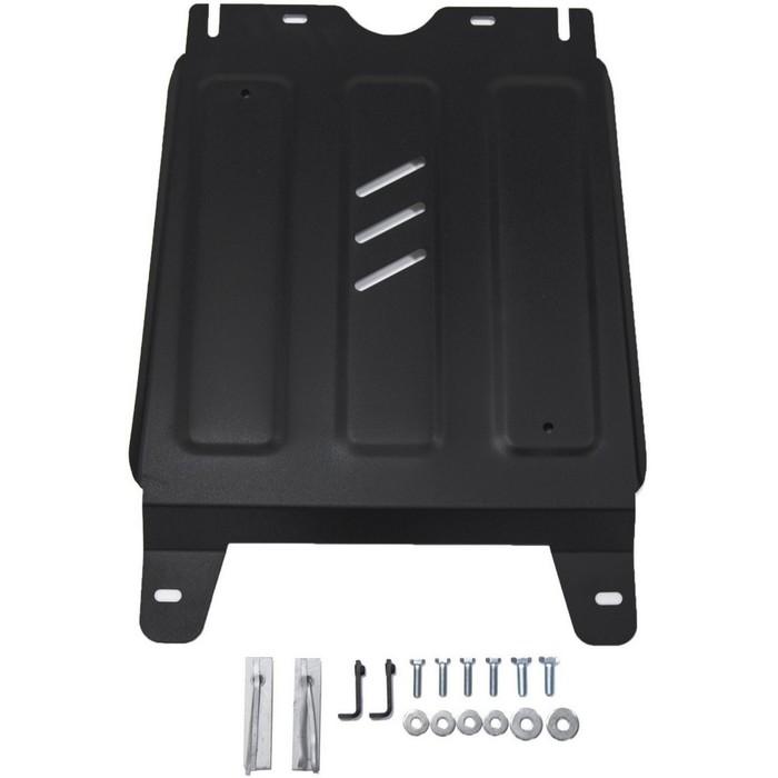 Защита КПП АвтоБРОНЯ для Toyota Fortuner (V - 2.8d; 2.7) 4WD 2017-н.в., сталь 2 мм, с крепежом, 111.09503.1