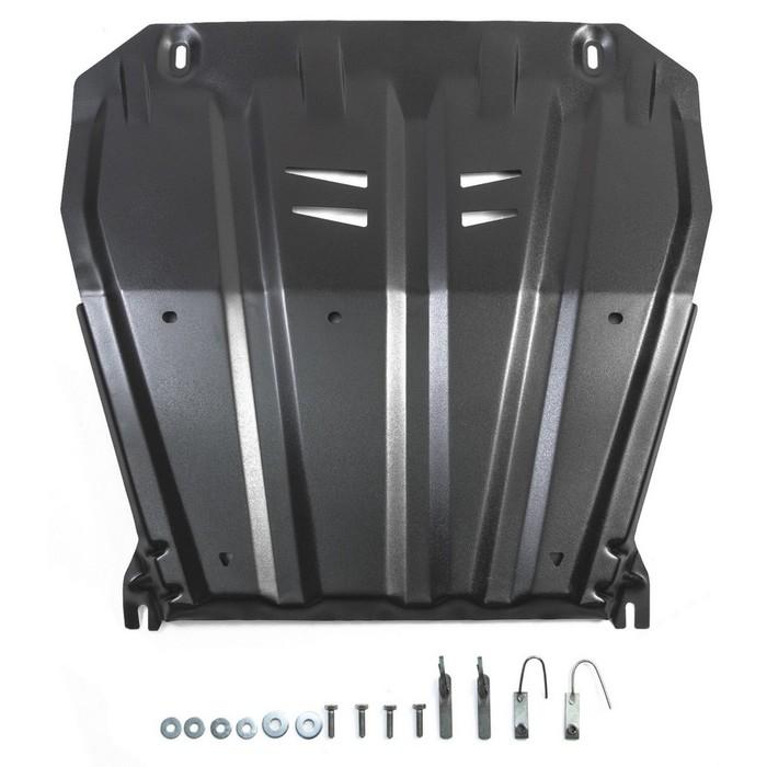 Защита картера и КПП Rival для Nissan X-Trail T31 (V - 2.0; 2.5) 2007-2015, сталь 2 мм, с крепежом, 111.4158.1