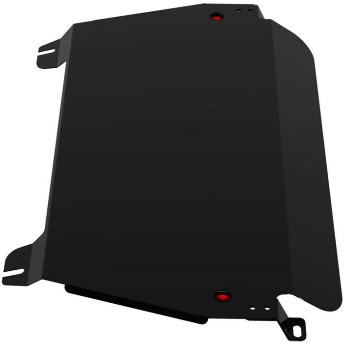 Защита картера и КПП АвтоБРОНЯ для Toyota Highlander (V - 2.4; 3.0) 2003-2009, сталь 2 мм, с крепежом, 111.03203.1
