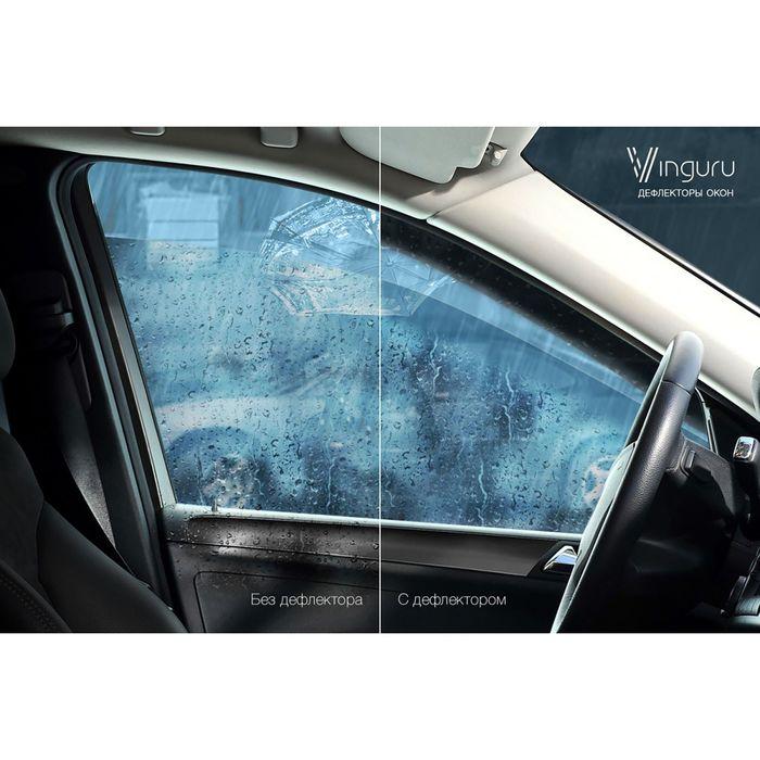 Ветровики Vinguru Volkswagen Golf V 2003-2009/Golf VI 2009-2014 хб накладные скотч к-т 4 шт.,