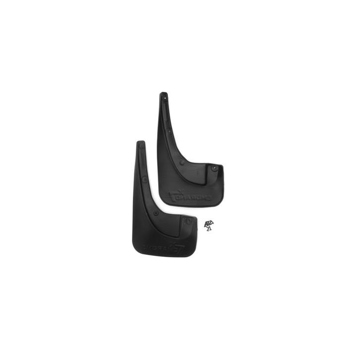 Брызговики передние GEELY Emgrand X7, 2013-2016 вн. 2 шт. (полиуретан)
