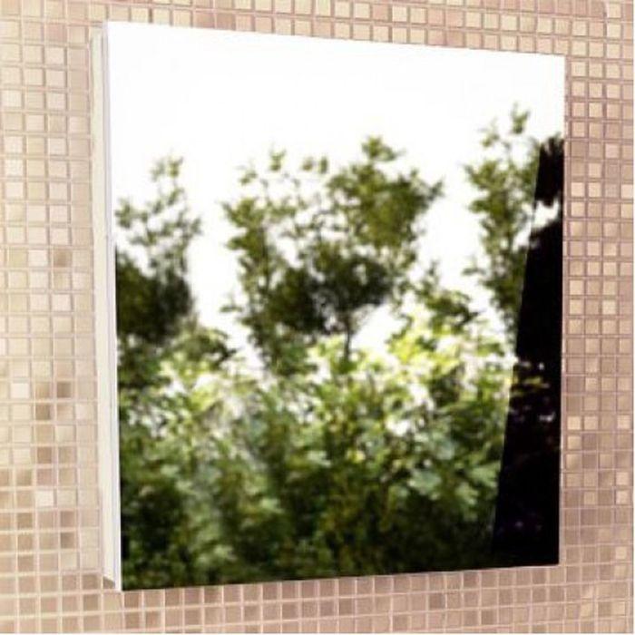 """Зеркало-шкаф для ванной """"Диана-60"""" 74 х 58 х 14 см, белое"""