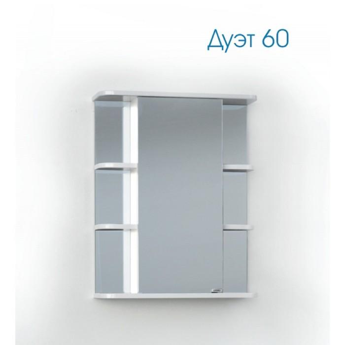Шкаф Дуэт (с подсветкой ) 60