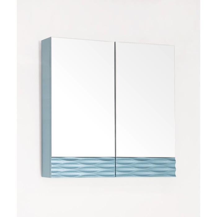 Зеркало-шкаф Ассоль 70, Люкс аквамарин