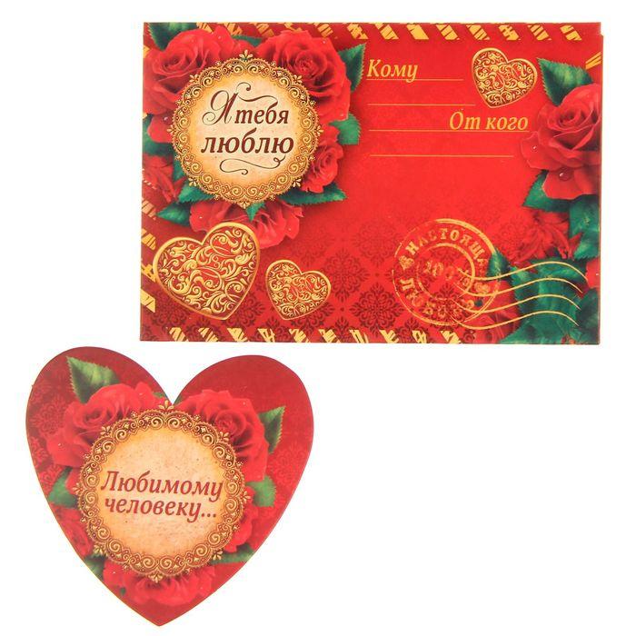 Подарочный конверт с открыткой «Алые розы», 10 × 7 см