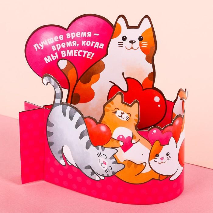 Настольная открытка «Держи моё сердечко»