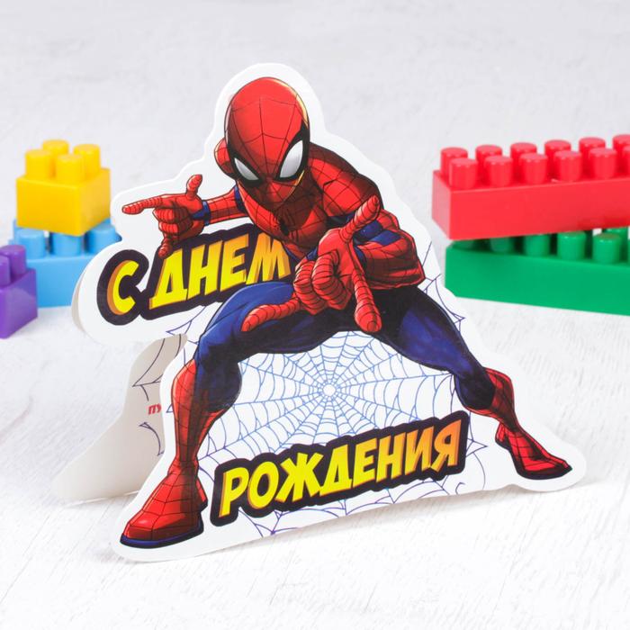 """Открытка формовая """"С Днем рождения"""", Человек-паук"""