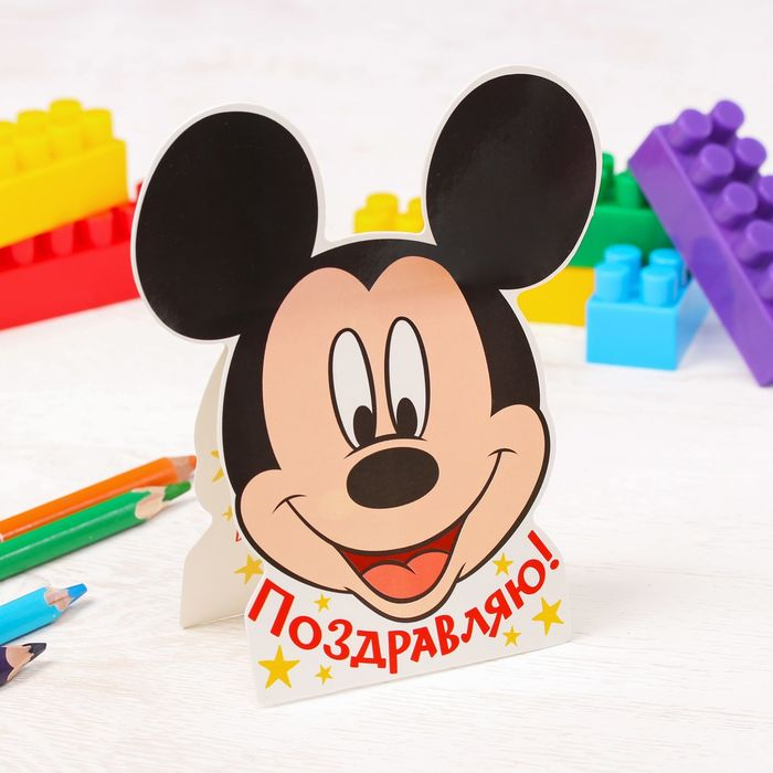 """Открытка формовая """"Поздравляю!"""", Микки Маус"""
