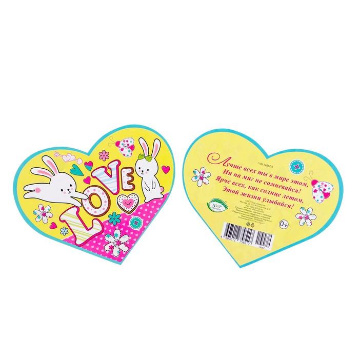 "Почтовая карточка ""Love"" глиттер, зайчики, 10,7 х 13,2 см"