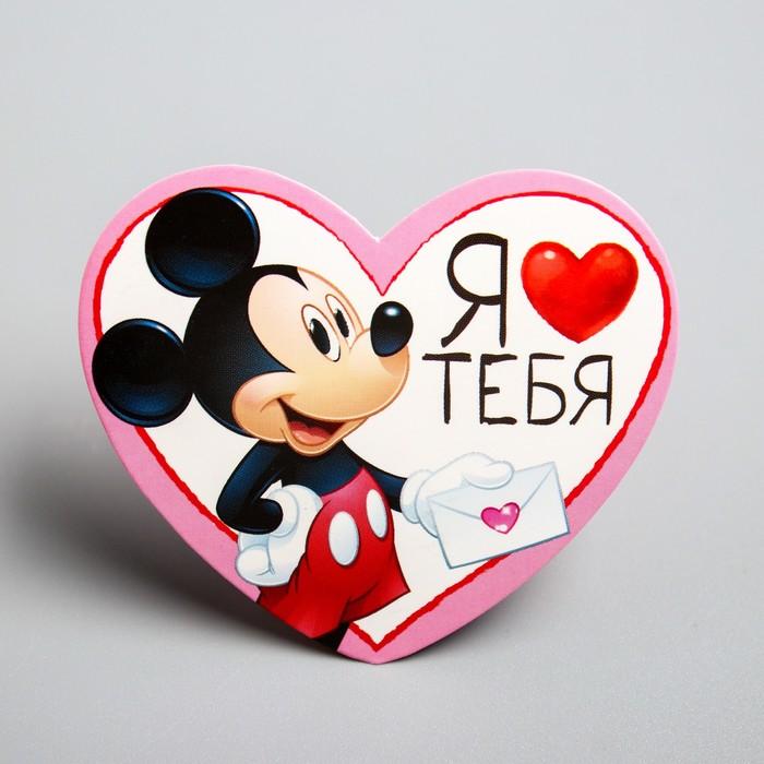 """Открытка-валентинка""""Я люблю тебя"""" Микки Маус, 7х6см"""