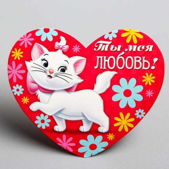 """Открытка-валентинка""""Ты моя любовь"""" Кошечка Мари, 7х6см"""