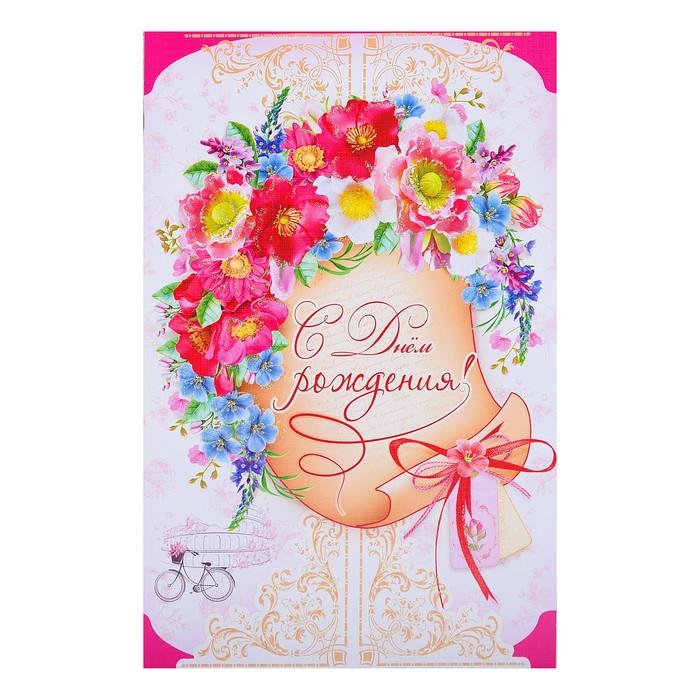 """Открытка """"С Днём Рождения!"""" цветы. свиток"""