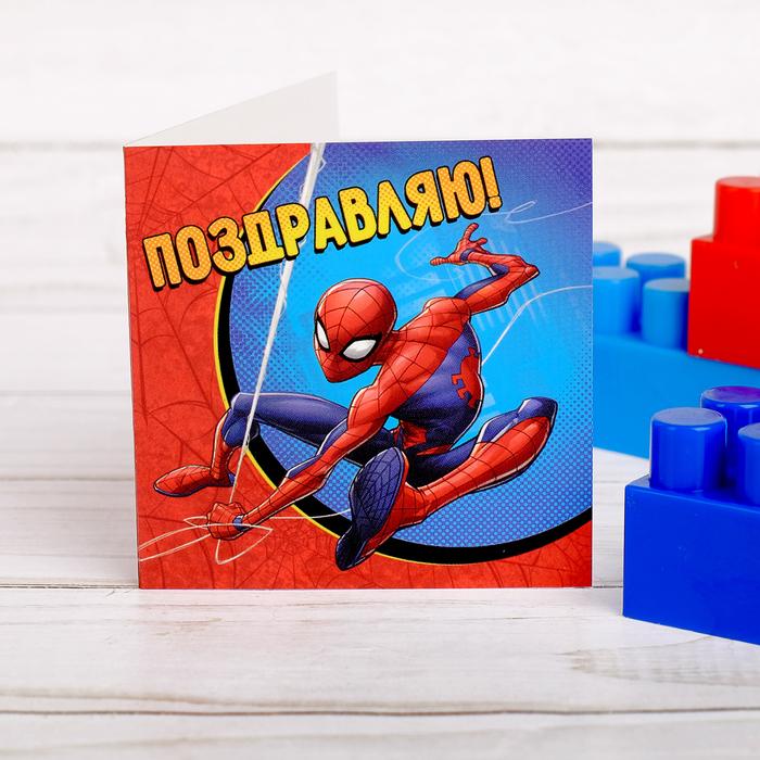 """Открытка """"Поздравляю"""", 6х6 см, Человек-паук"""