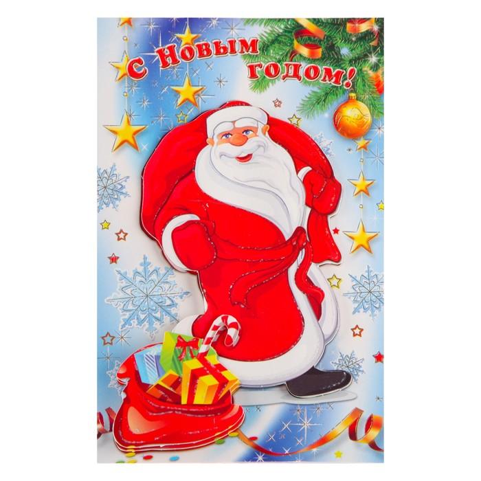 """Открытка """"С Новым Годом!"""" накладные элементы, глиттер, Дед Мороз"""
