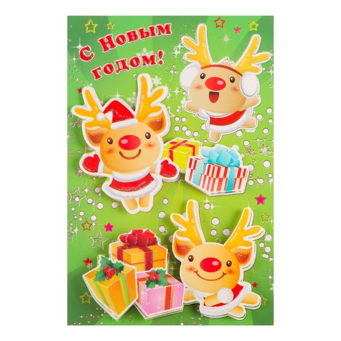 """Открытка """"С Новым Годом!"""" накладные элементы, глиттер, оленёнок"""