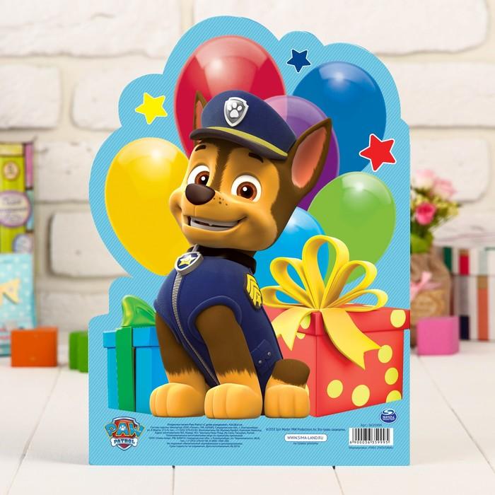 """Щенячий патруль. Открытка-гигант """"С днем рождения!"""", Paw Patrol"""