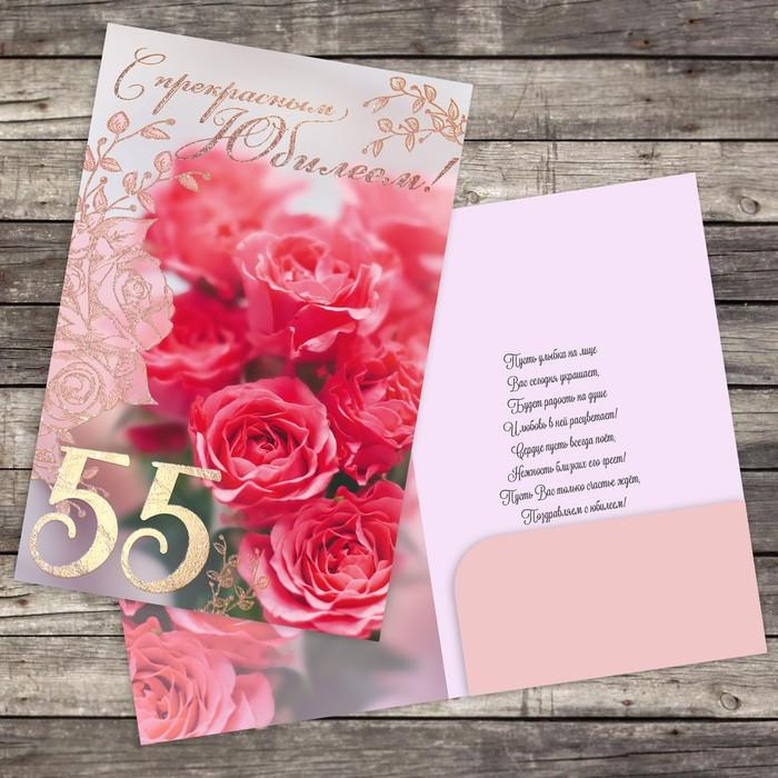Открытка поздравительная «Розы», 19 × 29 см