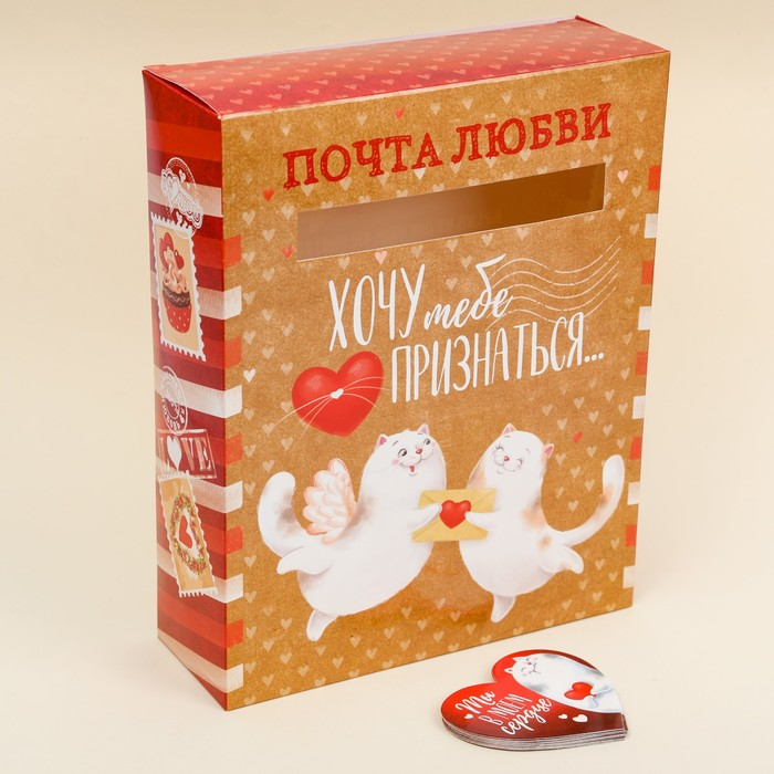 Набор валентинок «Почта любви», 10 шт