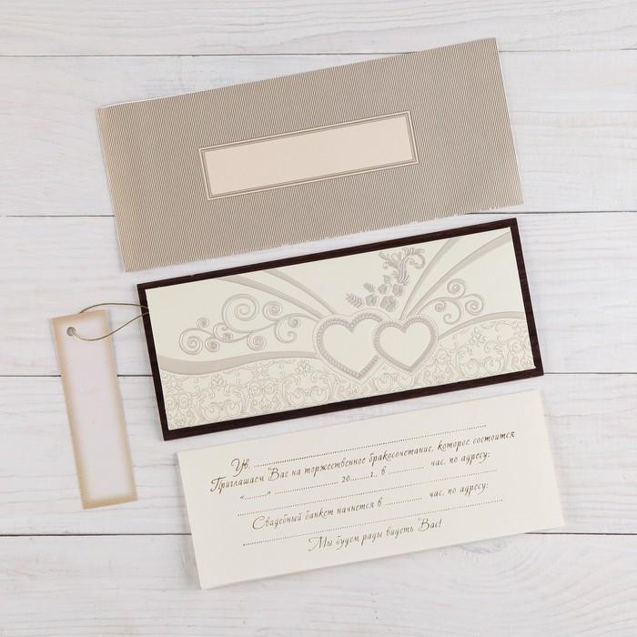 """Деревянная открытка-приглашение """"Универсальная"""" конгрев, сердечки"""